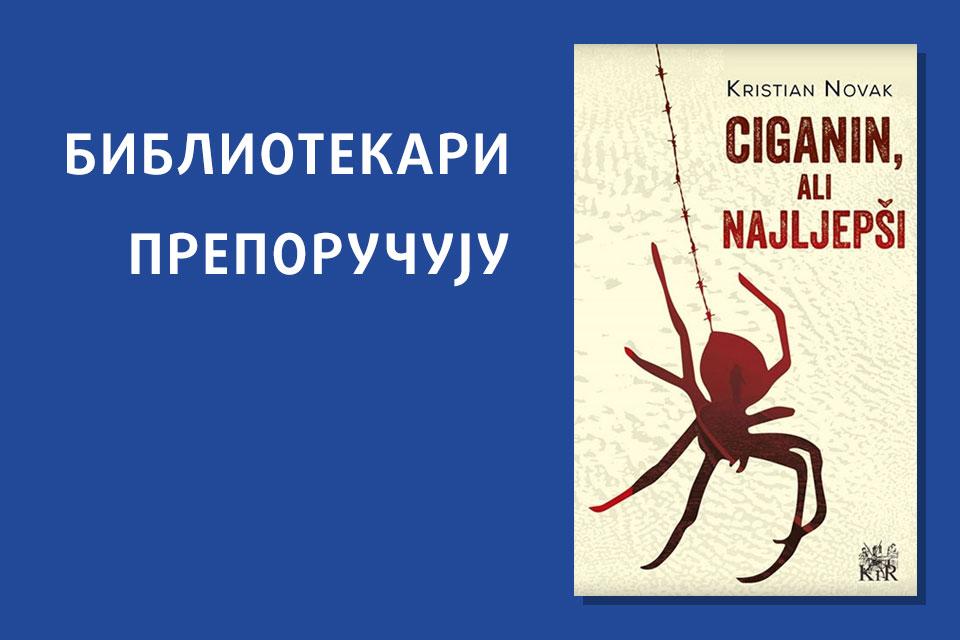"""Кристијан Новак: """"Циганин, ал најлепши"""""""