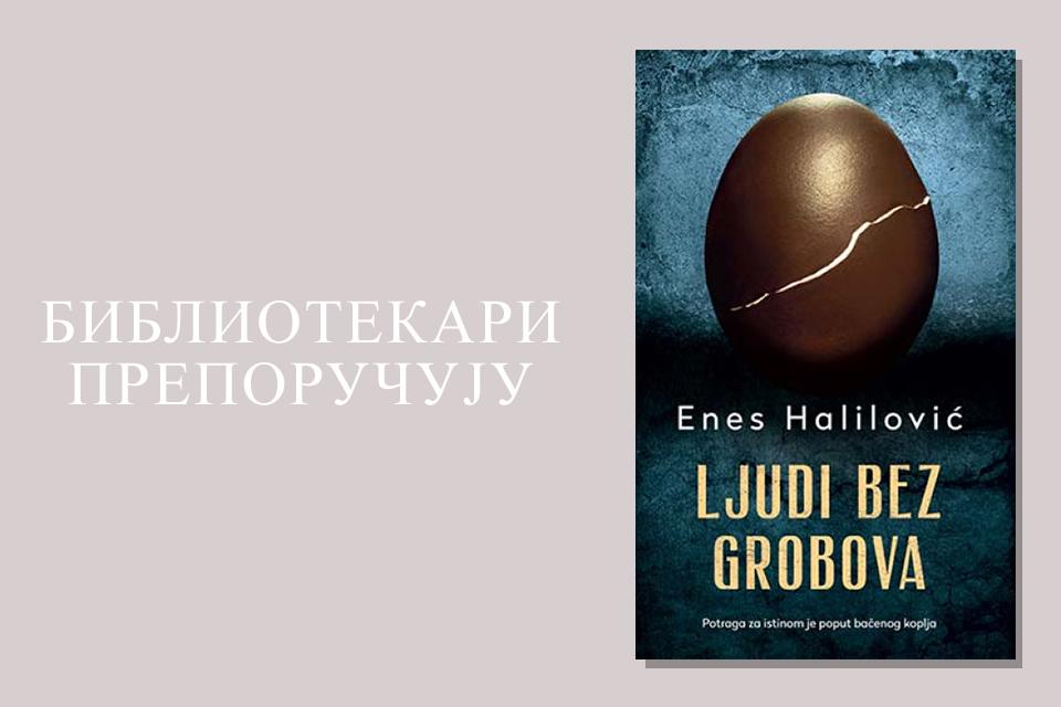 Енес Халиловић: Људи без гробова: Голдбахова хипотеза